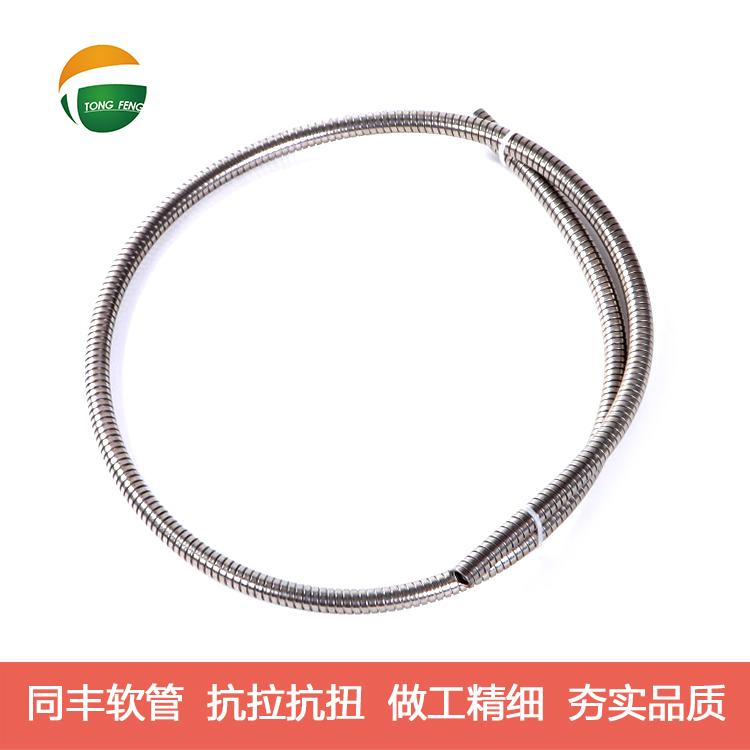 超好彎曲性能電線保護軟管 單扣雙扣不鏽鋼軟管 9