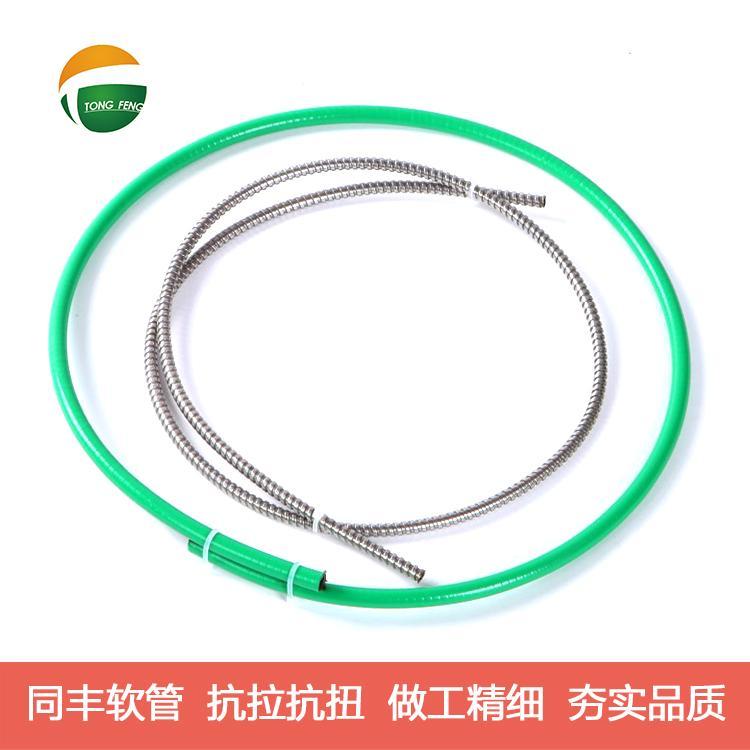 超好彎曲性能電線保護軟管 單扣雙扣不鏽鋼軟管 11
