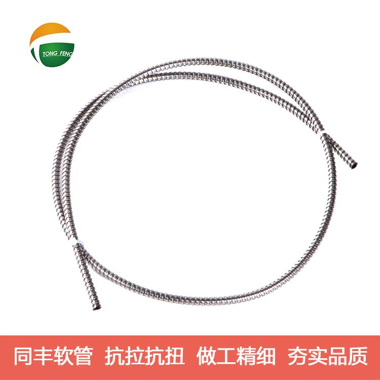 Square Locked Brass Flexible Metal Conduit  7