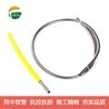 不鏽鋼絲編織防爆金屬軟管  14