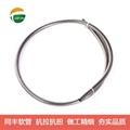Water Proof Flexible Stainless Steel Conduit  10