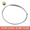 Liquid Tight Flexible Stainless Steel Conduit  6