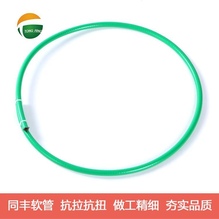 灰色包塑金屬軟管 防紫外線 防老化 阻燃包塑金屬軟管 7