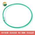 Liquid Tight Flexible Stainless Steel Conduit  7