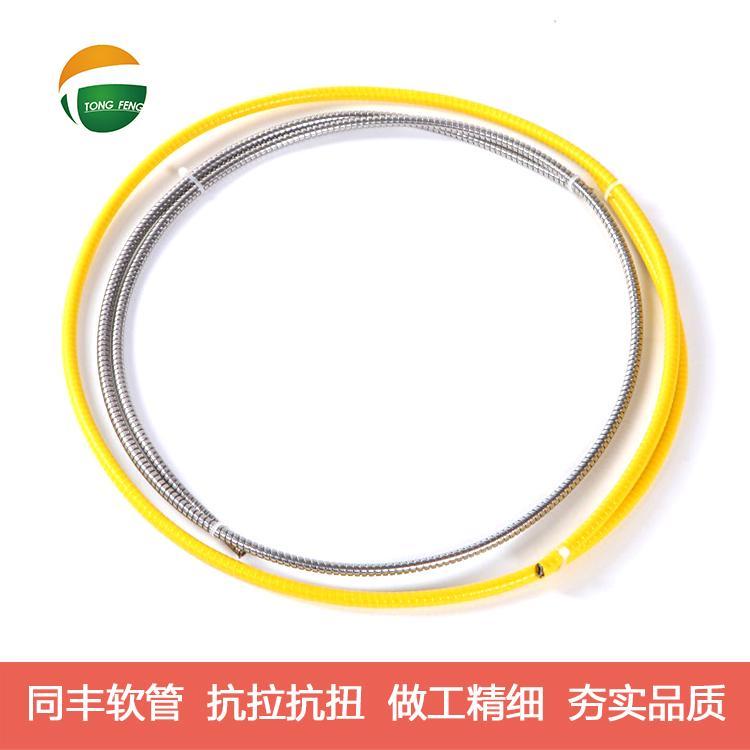 灰色包塑金屬軟管 防紫外線 防老化 阻燃包塑金屬軟管 10