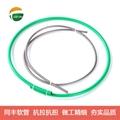 灰色包塑金屬軟管 防紫外線 防老化 阻燃包塑金屬軟管 11