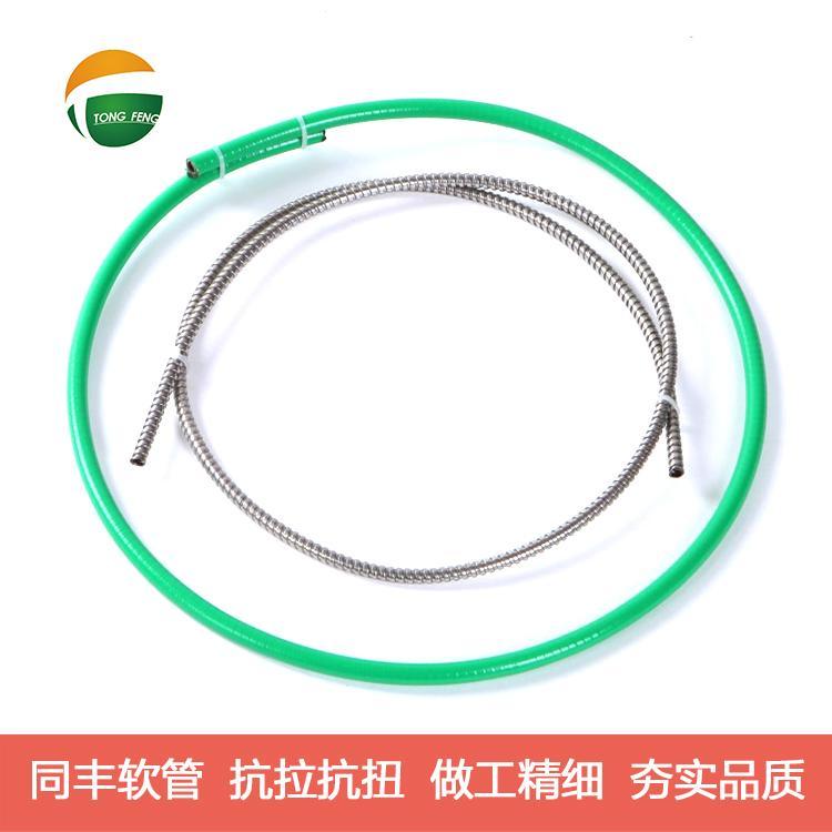 灰色包塑金屬軟管 防紫外線 防老化 阻燃包塑金屬軟管 12