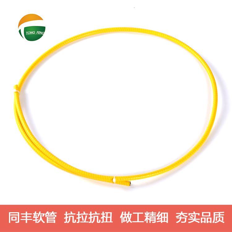 灰色包塑金屬軟管 防紫外線 防老化 阻燃包塑金屬軟管 15