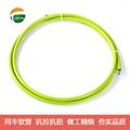 灰色包塑金屬軟管 防紫外線 防老化 阻燃包塑金屬軟管 16