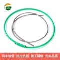 同豐供應優質包塑不鏽鋼軟管 防水防油防塵 阻燃包塑不鏽鋼軟管 10