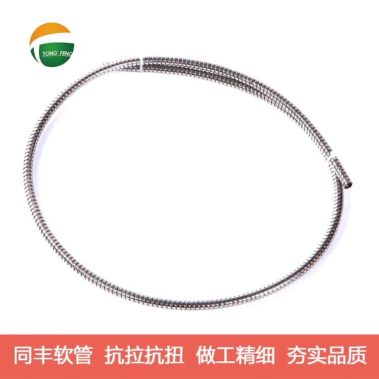 單扣包塑不鏽鋼軟管|光纖保護軟管|黃色包塑軟管 6