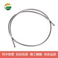 單扣包塑不鏽鋼軟管|光纖保護軟管|黃色包塑軟管 7