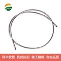PVC Coated Square lock Stainless Steel Flexible Conduit 7