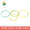 單扣包塑不鏽鋼軟管|光纖保護軟管|黃色包塑軟管 8