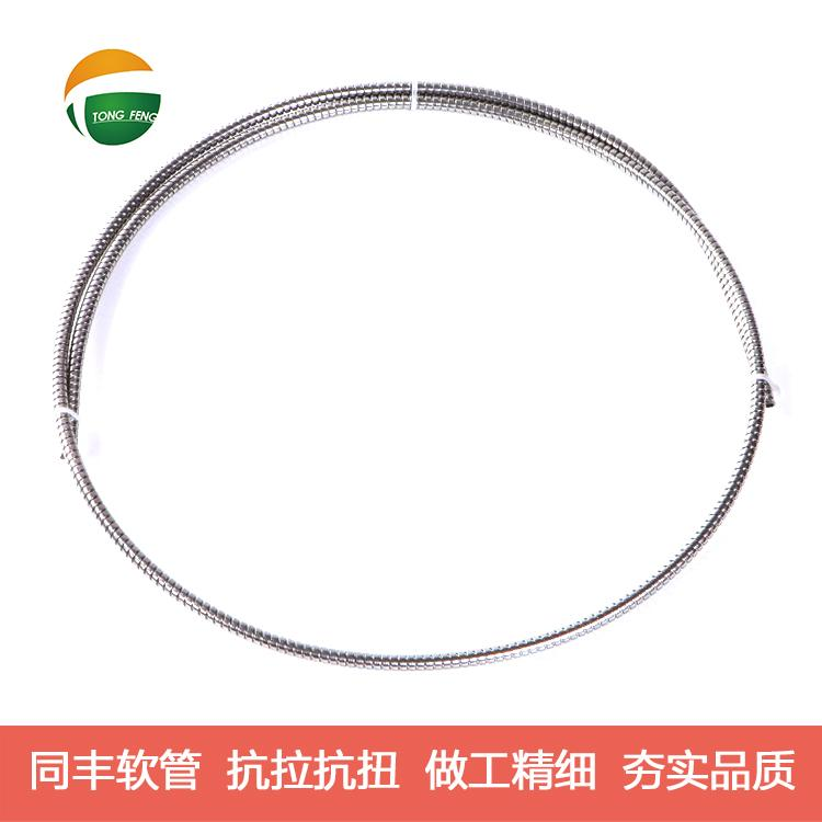 PVC Coated Square lock Stainless Steel Flexible Conduit 9