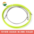 PVC Coated Square lock Stainless Steel Flexible Conduit 10