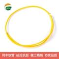 單扣包塑不鏽鋼軟管|光纖保護軟管|黃色包塑軟管 11