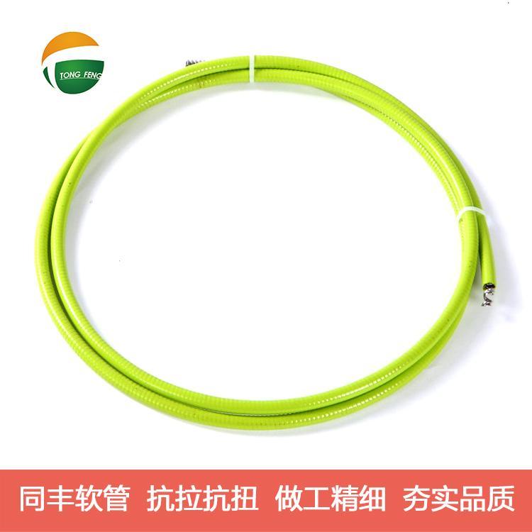 單扣包塑不鏽鋼軟管|光纖保護軟管|黃色包塑軟管 13