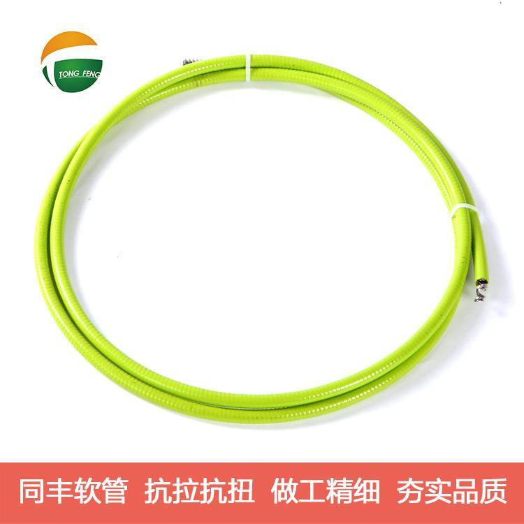 PVC Coated Square lock Stainless Steel Flexible Conduit 13