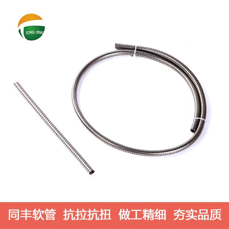PVC Coated Square lock Stainless Steel Flexible Conduit 16