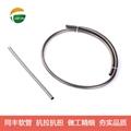 單扣包塑不鏽鋼軟管|光纖保護軟管|黃色包塑軟管 16