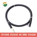 單扣包塑不鏽鋼軟管|光纖保護軟管|黃色包塑軟管 17