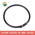 同豐高品質不鏽鋼蛇皮軟管 抗拉抗扭抗折 電線電纜保護金屬蛇皮管 6