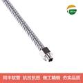 同豐高品質不鏽鋼蛇皮軟管 抗拉抗扭抗折 電線電纜保護金屬蛇皮管 8