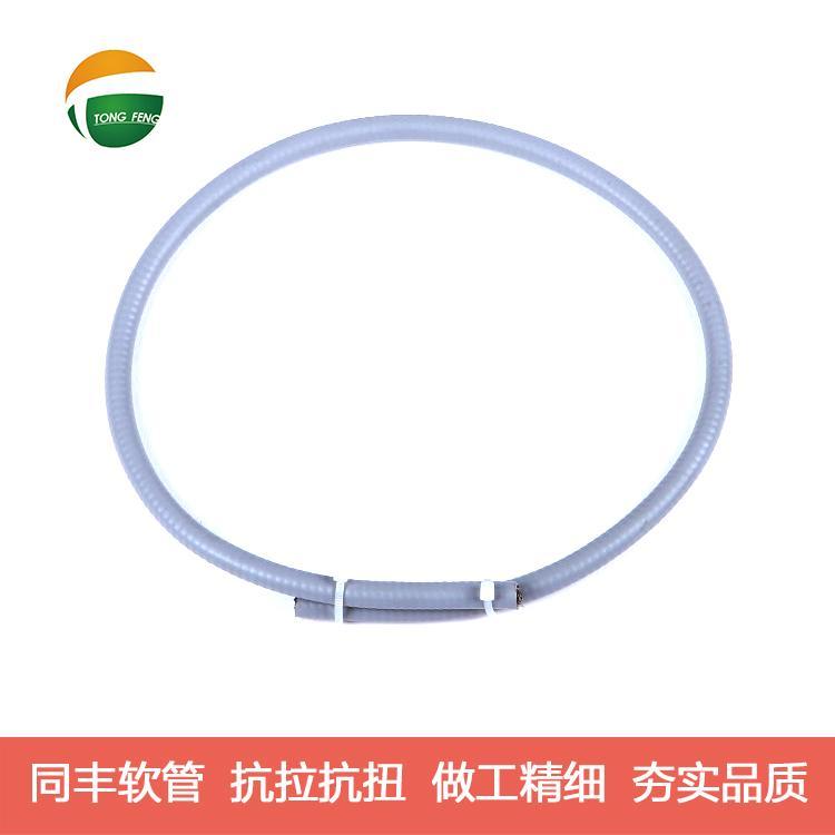 同豐高品質不鏽鋼蛇皮軟管 抗拉抗扭抗折 電線電纜保護金屬蛇皮管 10