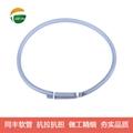 stainless steel flexible conduit 10