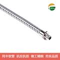 同豐高品質不鏽鋼蛇皮軟管 抗拉抗扭抗折 電線電纜保護金屬蛇皮管 11