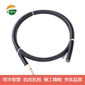Stainless Steel Flexible  conduit for protection of instrument wirings 6