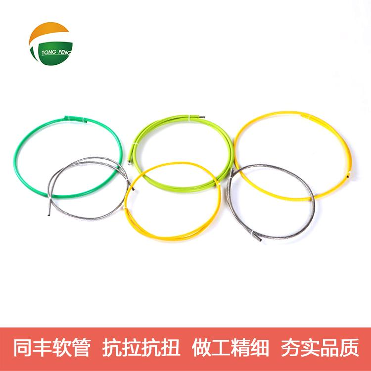 Stainless Steel Flexible  conduit for protection of instrument wirings 8