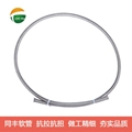 Protective hoses shield cables or tubes from damage