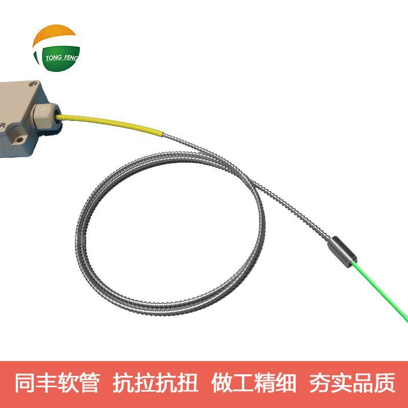 單扣穿線軟管 金屬穿線軟管 不鏽鋼穿線軟管 12