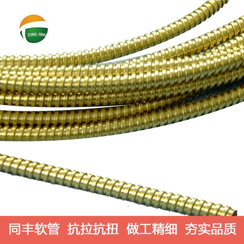 單扣穿線軟管 金屬穿線軟管 不鏽鋼穿線軟管 19