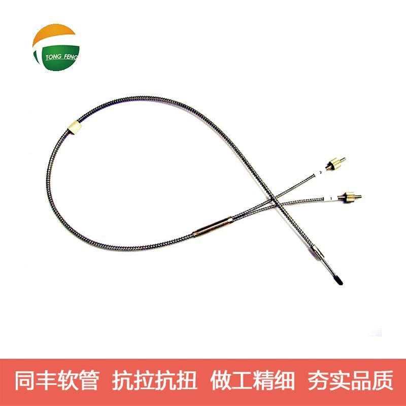 單扣穿線軟管 金屬穿線軟管 不鏽鋼穿線軟管 20