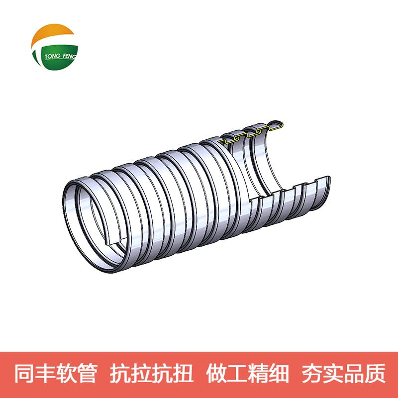 單扣不鏽鋼軟管技術參數 17