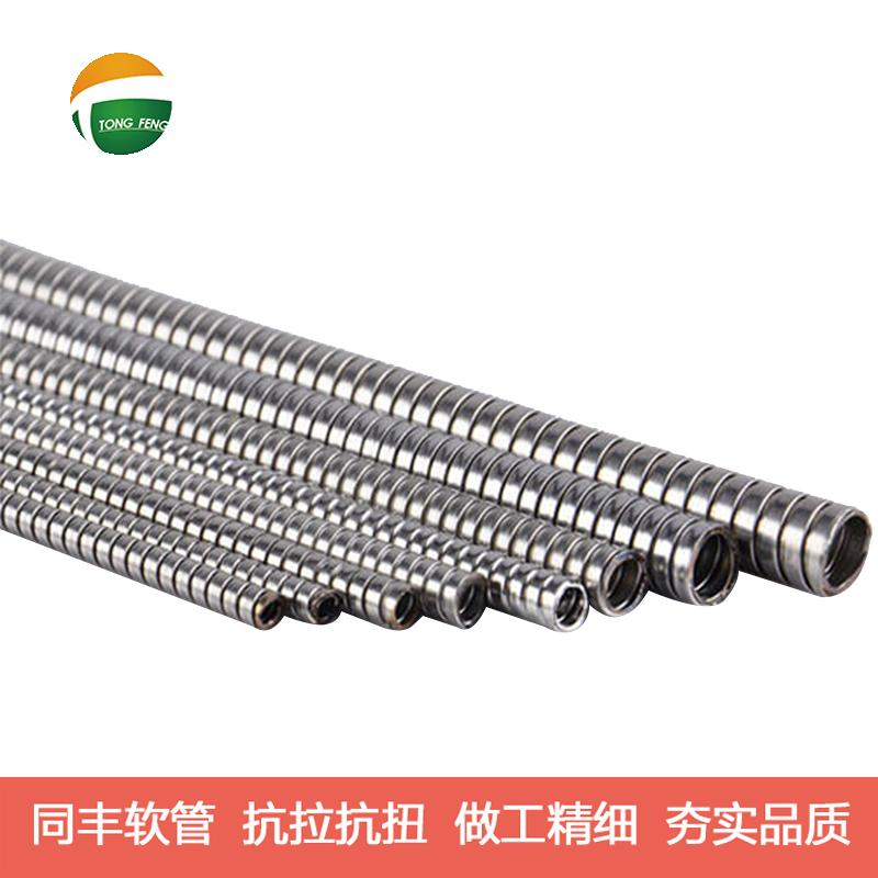 Advanced Design Flexible stainless steel conduit  19
