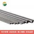 光纖保護不鏽鋼軟管 15