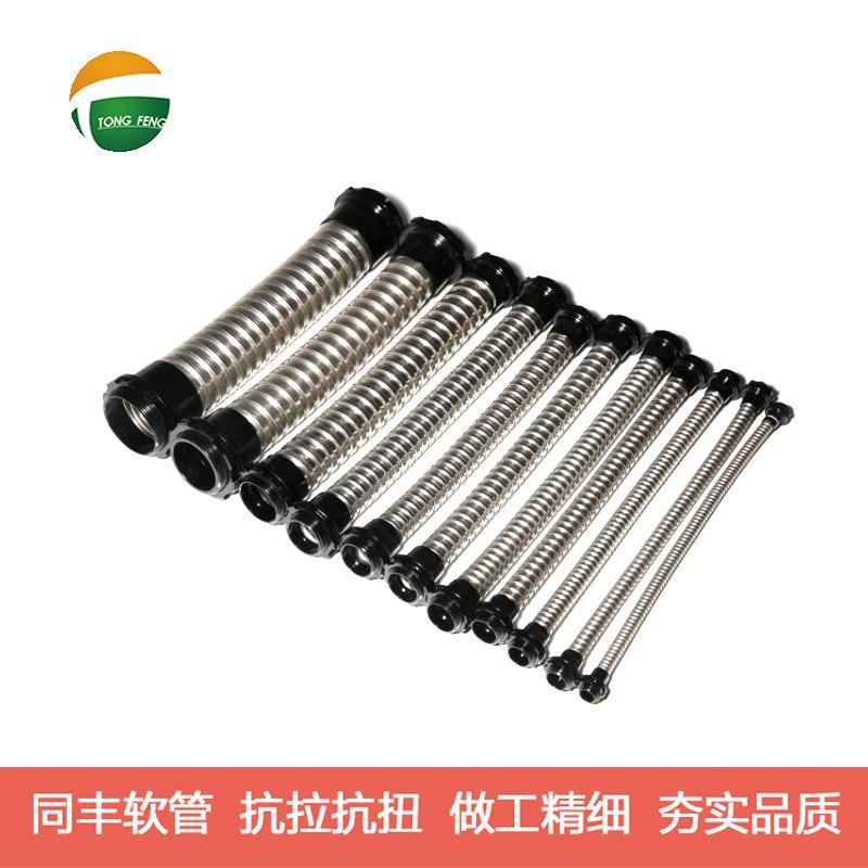 双扣不锈钢软管技术参数 12