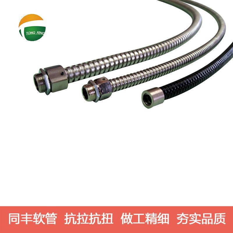 双扣不锈钢软管技术参数 19
