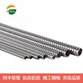 InterLocked Stainless Steel Flexible Conduit 11