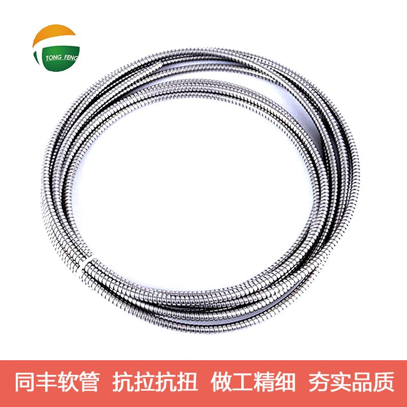 InterLocked Stainless Steel Flexible Conduit 13