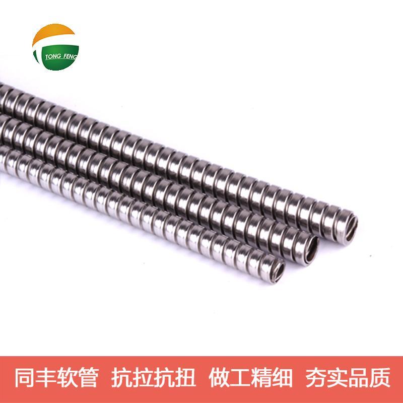 雙扣穿線金屬軟管 9