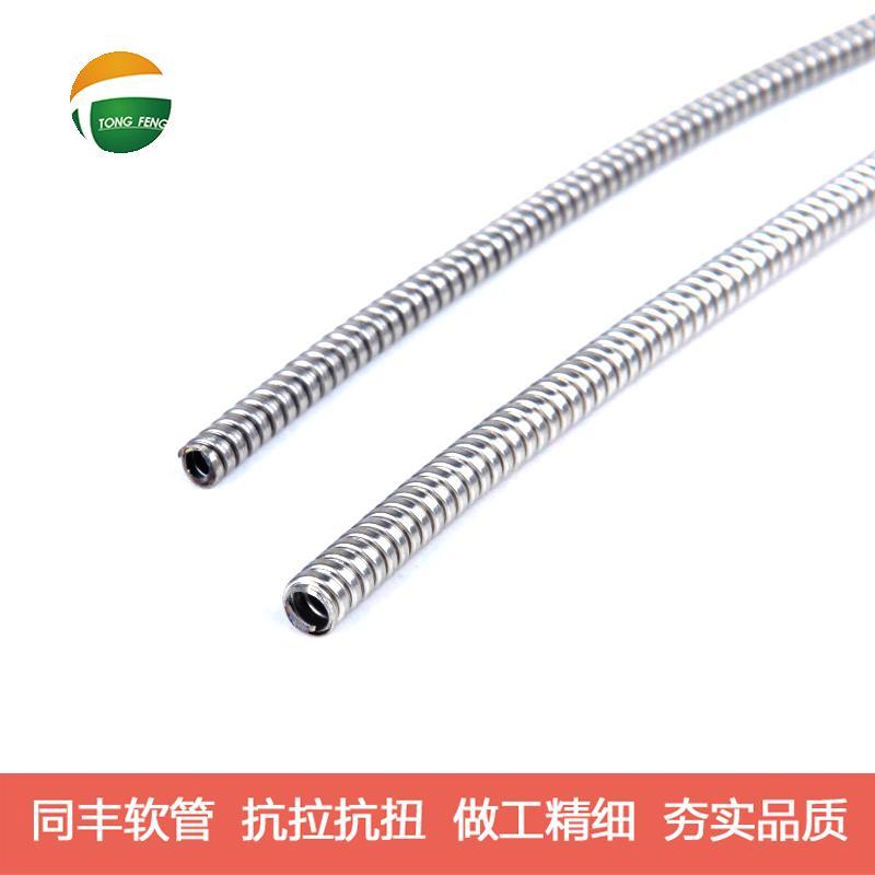 雙扣穿線金屬軟管 10