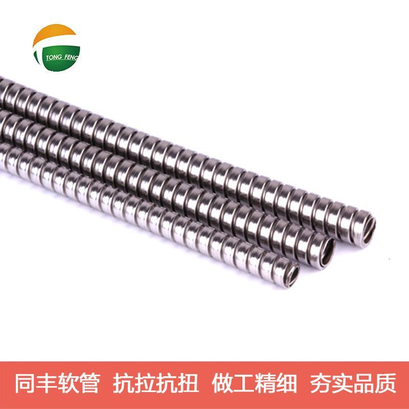 雙扣穿線金屬軟管 11