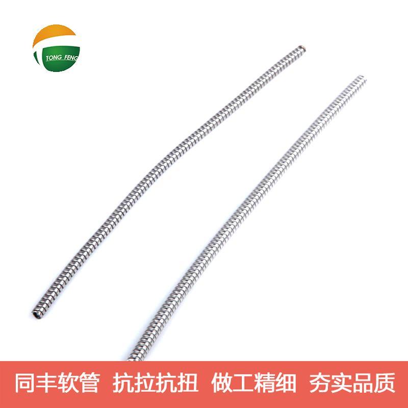 雙扣穿線金屬軟管 13