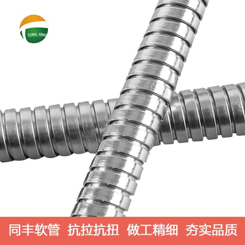雙扣穿線金屬軟管 19