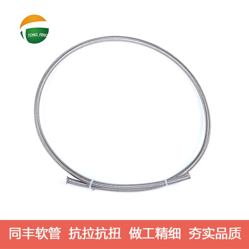 TongFeng Flexible Conduit Connectors Overview 19